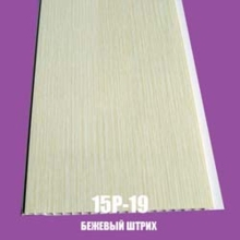 15p-191
