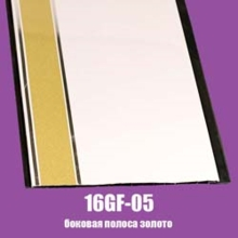 16gf-05
