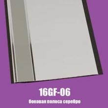 16gf-06
